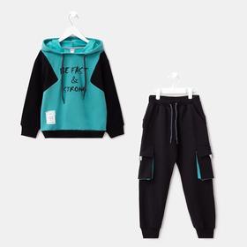 Комплект (толстовка, брюки) для мальчика, цвет ментол, рост 104 см Ош