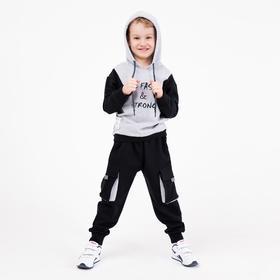 Комплект (толстовка, брюки) для мальчика, цвет серый, рост 110 см Ош