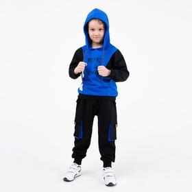 Комплект (толстовка, брюки) для мальчика, цвет электрик, рост 122 см Ош