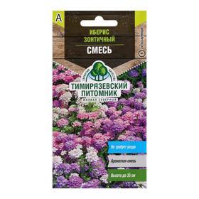 Семена цветов Иберис, смесь 0,1 г