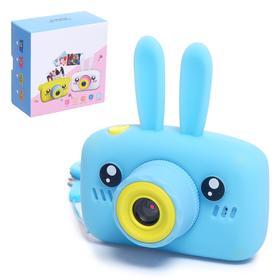 Детский фотоаппарат «Зайчик», цвета голубой Ош