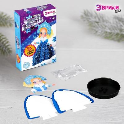Набор для опытов «Чудесные кристаллы», снегурочка