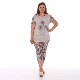 Пижама женская (футболка, бриджи), цвет бежевый/цветы, размер 46