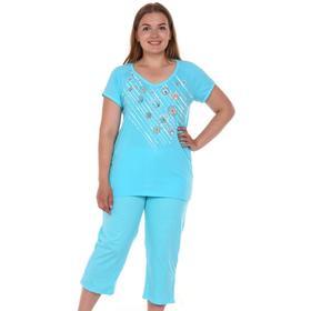 Пижама женская (футболка, бриджи), цвет голубой, размер 46