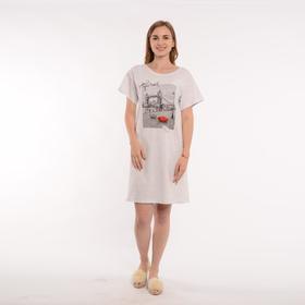 Туника женская, цвет бело-серый меланж, размер 44