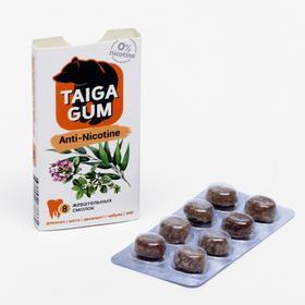Смолка против курения Taiga gum, в растительной пудре, без сахара, 8 штук