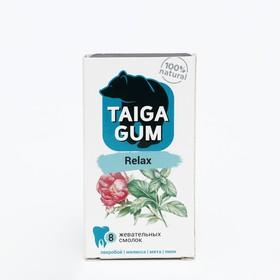 Смолка антистресс Taiga gum, в растительной пудре, без сахара, 8 штук
