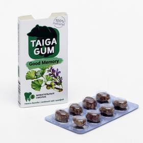 Смолка для улучшения памяти Taiga gum, в растительной пудре, без сахара, 8 штук