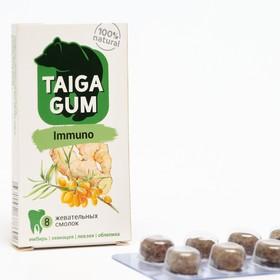 Смолка для иммунитета Taiga gum, в растительной пудре, без сахара, 8 штук