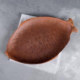 """Блюдо """"Рыбка"""", под мешковину, красная глина, 40 см"""