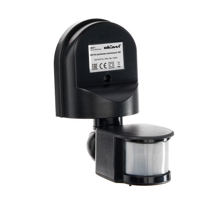 Датчик движения DD-01 düwi 180°, 800 Вт, 10-420с, 5-12м, 3-2000 Лк, IP44 , настенный, черный