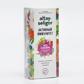 Бальзам Altay Seligor «Активный иммунитет», без сахара, 200 мл