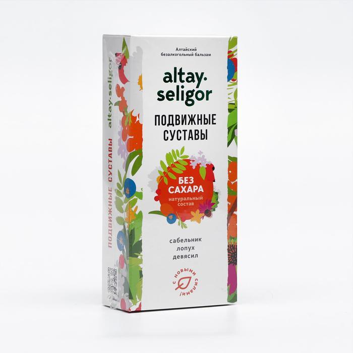 Бальзам Altay Seligor «Подвижные суставы», без сахара, 200 мл