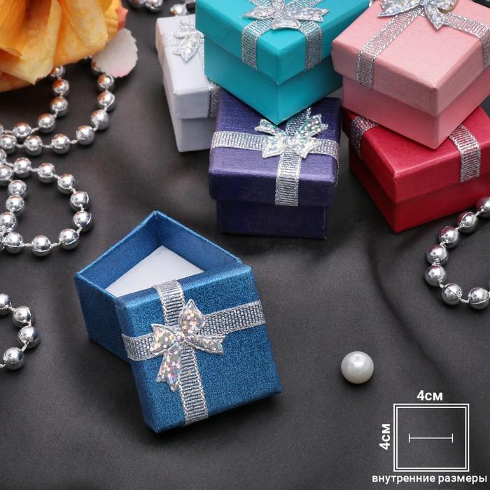 Коробочка подарочная под кольцо, 4*4 (размер полезной части 3,5х3,5см) с серебристой лентой, цвет МИКС