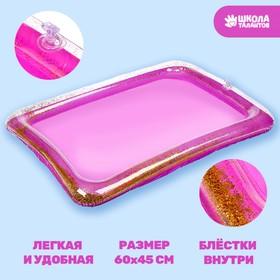 Надувная песочница с блёстками, 60х45 см, цвет сиреневый Ош