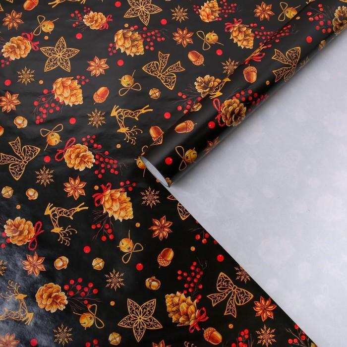 Бумага упаковочная глянцевая «Золотые шишки», 70 × 100 см