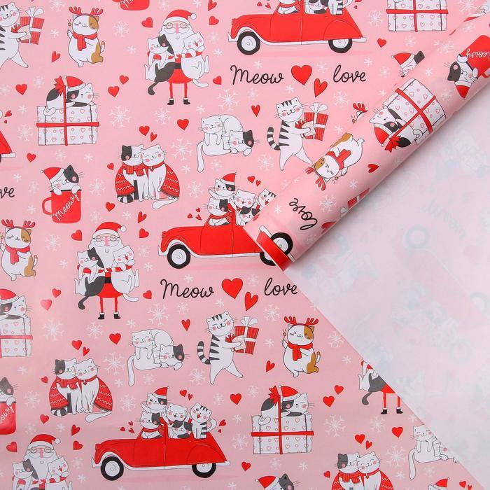 Бумага упаковочная глянцевая «Новогоднее авто», 70 × 100 см