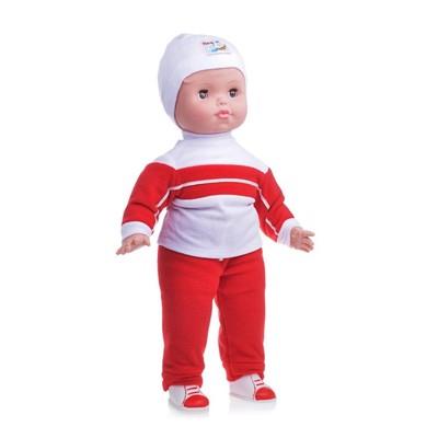 Кукла «Андрюша 14», 60 см, мягконабивная