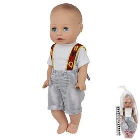 Кукла «Максим», 40 см