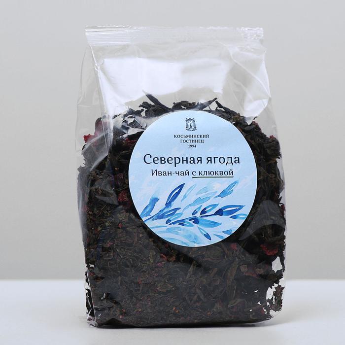 Иван-чай с клюквой «Северная ягода», 50 г
