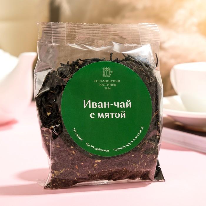 Иван-чай с мятой «С новым годом», 50 г