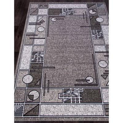 Прямоугольный ковёр Silver albina 3, 60x110 см, цвет gray