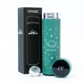 """Термос """"Вселенная"""", с термометром, 500 мл, сохраняет тепло 10 ч, зеленый"""