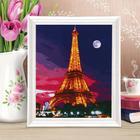 Роспись по холсту «Ночь в Париже» по номерам с красками по 3 мл+ кисти+крепеж, 30×40 см