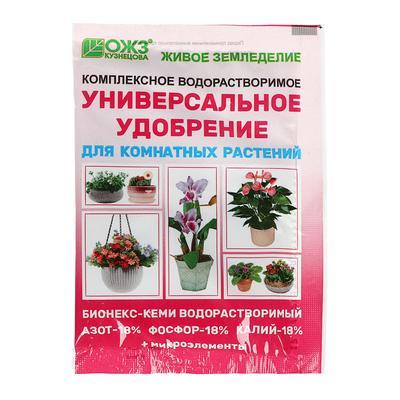 Удоброение для комнатных растений Бионекс Кеми,  50 гр. - Фото 1