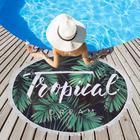 Тропические мечты