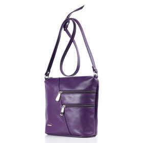 Сумка женская, отдел на молнии, цвет фиолетовый