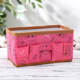 Бокс для мелочей «Смайл», 4 кармана, 18×9,5×10 см, цвет розовый Ош