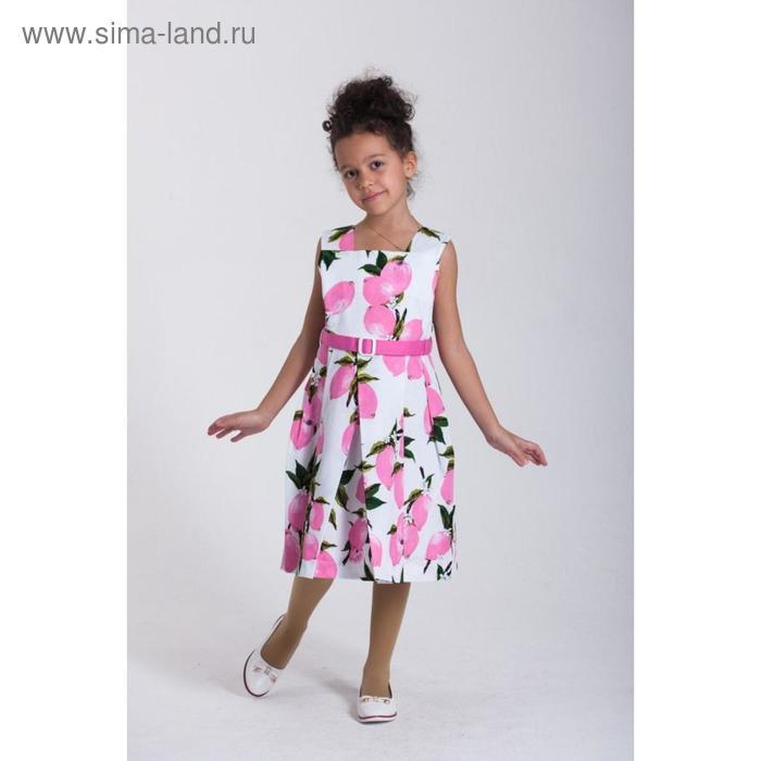 Платье, рост 116, 122, 128, 134 см, цвет жёлтый, розовый, 8 шт в уп.
