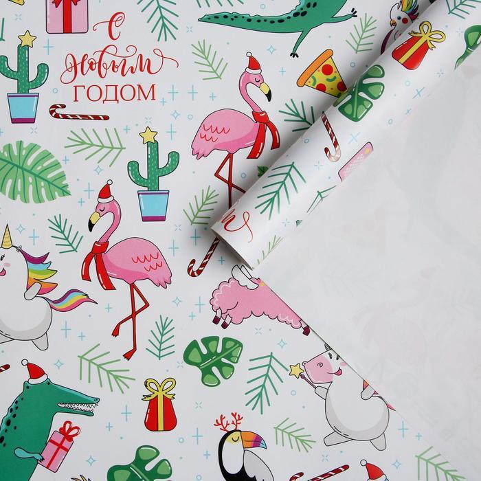 Бумага упаковочная глянцевая «Новогодние фламинго», 70 × 100 см