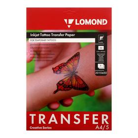 Бумага для временных татуировок А4, 5 листов LOMOND Inkjet Tattoo Transfer