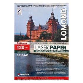 Фотобумага LOMOND для лазерных принтеров, А4, 130 г/м2, 250 листов, двусторонняя, глянцевая