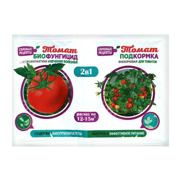 Биофунгицид 2 в 1 Томат, 10 г + внекорневая подкормка, 10 мл
