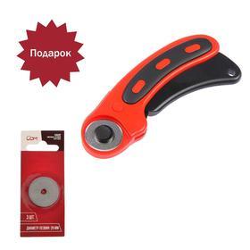 Дисковый нож LOM, пластиковый корпус, лезвие-ролик, 28 мм + ПОДАРОК лезвия-ролики - 3 шт.