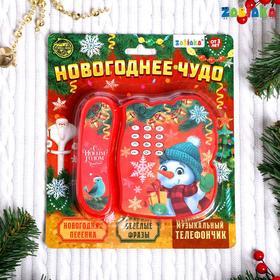 Музыкальный телефончик «Новогоднее чудо», звук, цвет красный Ош