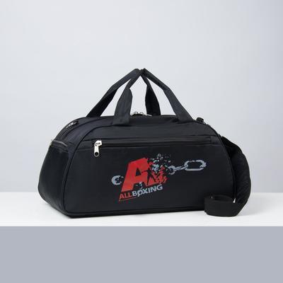 Сумка дорожная, отдел на молнии, наружный карман, длинный ремень, цвет чёрный - Фото 1