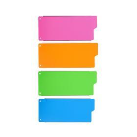 Разделитель листов 240 х 100 мм, 12 листов, без индексации, 'Office-2020', цветной, пластиковый Ош