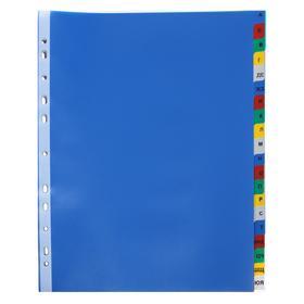 Разделитель листов А4+, 20 листов, алфавитный А-Я, 'Office-2020', цветной, пластиковый Ош