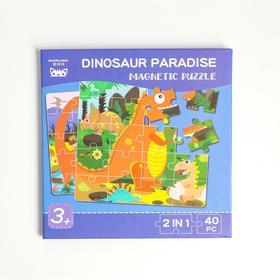 Детский магнитный пазл «Динозавры» 17,5х17,5х0,8 см