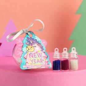 Набор бульонок для декора ногтей Unicorn New Year, 3 цвета Ош