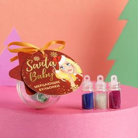 Набор бульонок для декора ногтей Santa baby, 3 цвета Ош