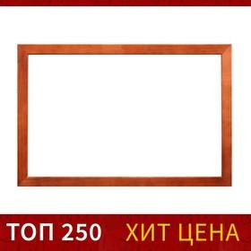Доска магнитно-маркерная, 30 х 45 см, Calligrata, в деревянной рамке, морилка темная Ош