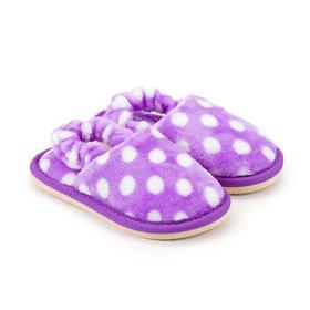 Тапочки детские, цвет фиолетовый, размер 25