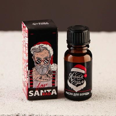 Масло для усов и бороды Bad santa, 10 мл
