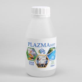 Дезинфицирующее средство Plazmasept aqua plus для аквариумов, 250 мл