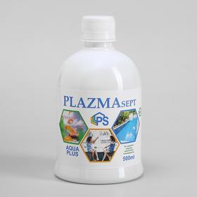 Дезинфицирующее средство Plazmasept aqua plus для аквариумов, 500 мл Ош